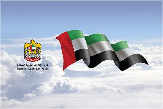 أفضل مشاريع مربح بدولة الإمارات العربية المتحدة