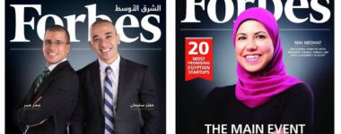 شركات عربية ناشئة تُشكل ملامح المستقبل الصناعي