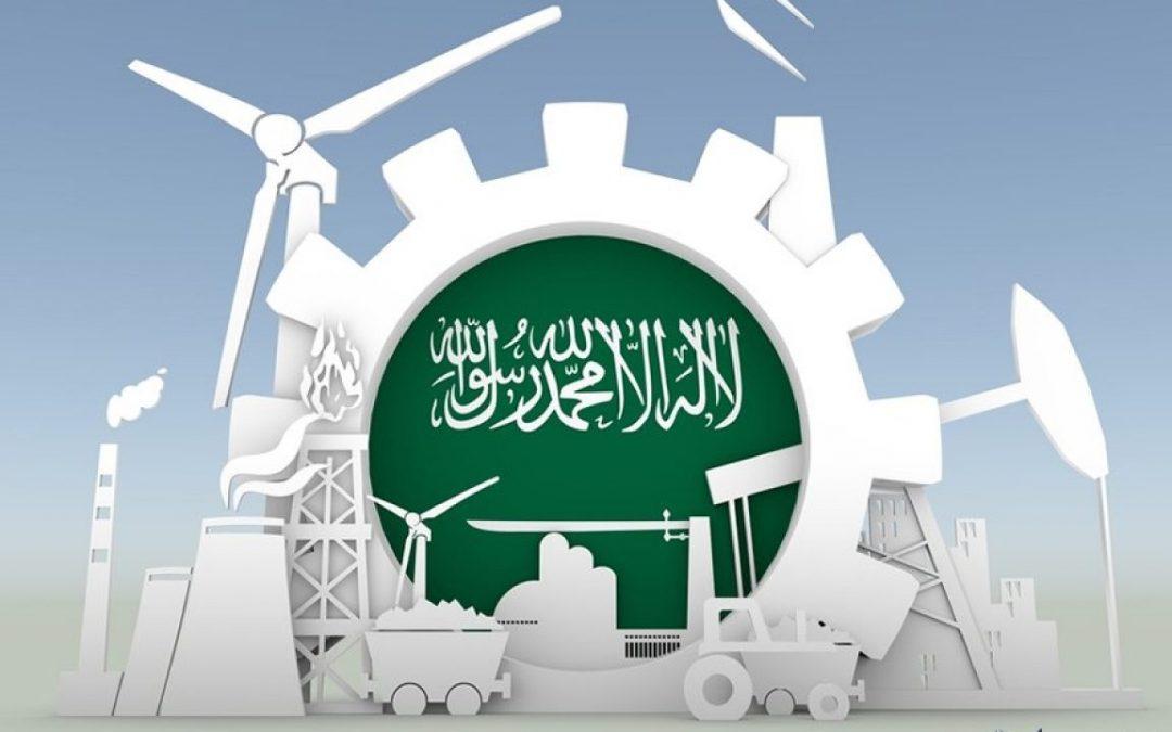 منصات ريادة الاعمال – السعودية