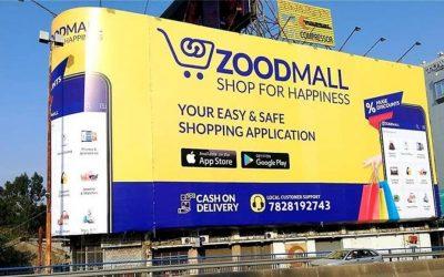 تطبيق التجارة الإلكترونية ZoodMall يغلق جولة استثمارية بقيمة 10 ملايين دولار