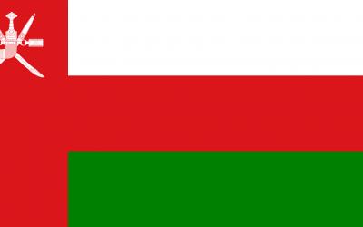 جهات الدعم والتمويل في عُمان