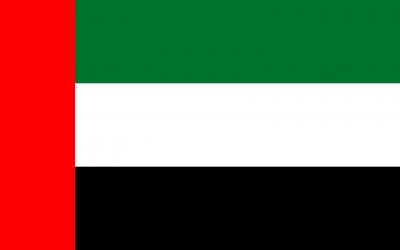 جهات الدعم والتمويل في الإمارات