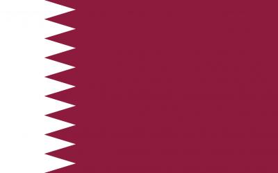 جهات الدعم والتمويل في قطر