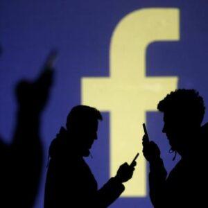 التسويق على فيسبوك